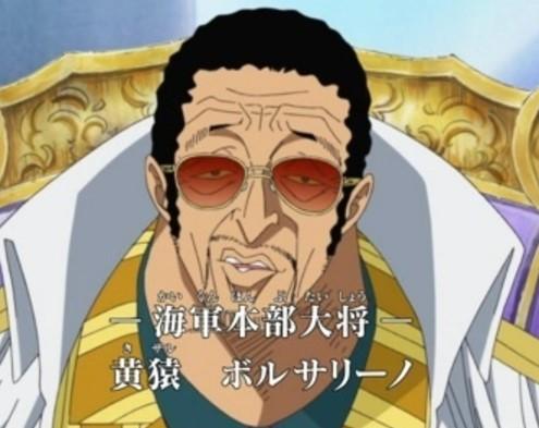 「大将」の画像検索結果